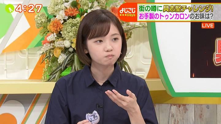 2020年10月20日田中瞳の画像10枚目
