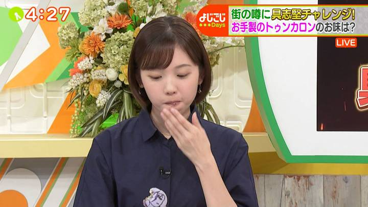 2020年10月20日田中瞳の画像11枚目