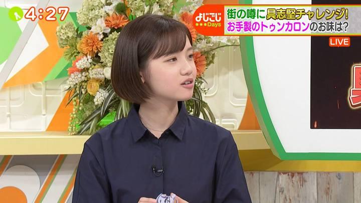 2020年10月20日田中瞳の画像12枚目