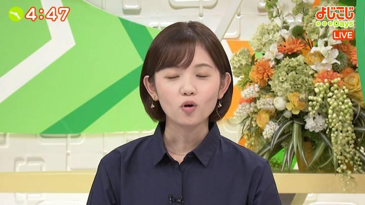 2020年10月20日田中瞳の画像20枚目
