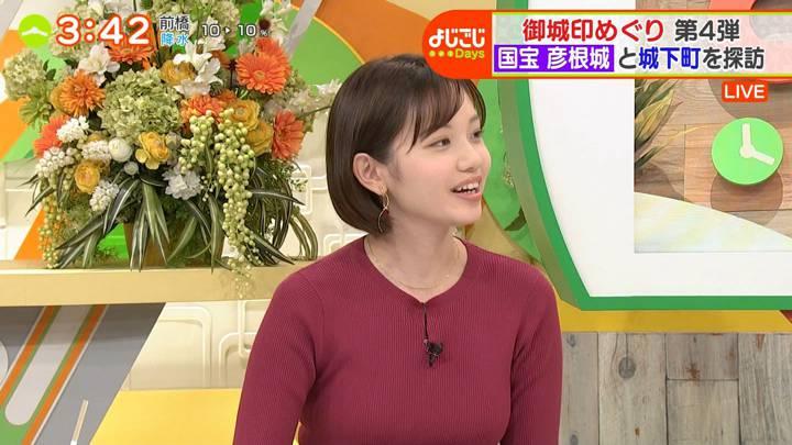 2020年10月23日田中瞳の画像19枚目