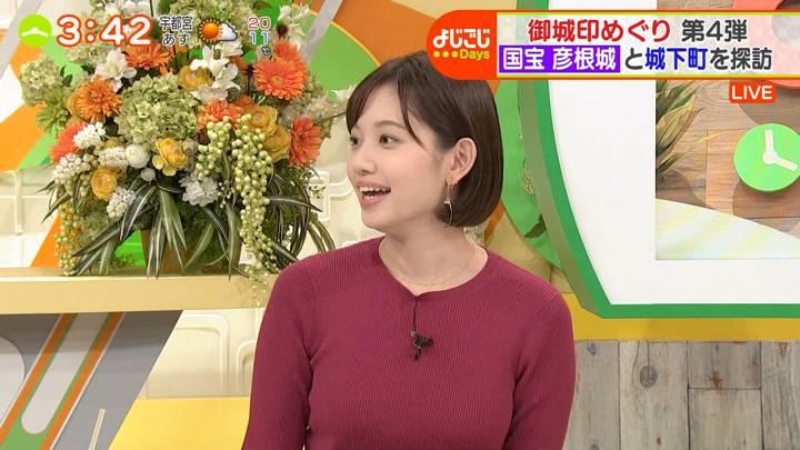 2020年10月23日田中瞳の画像20枚目