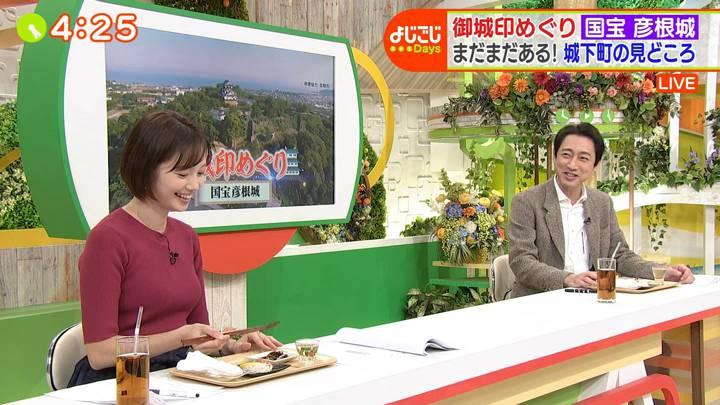 2020年10月23日田中瞳の画像28枚目