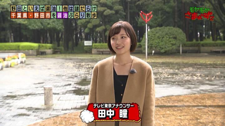 2020年10月25日田中瞳の画像01枚目