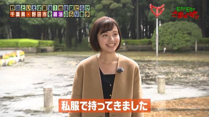 2020年10月25日田中瞳の画像03枚目