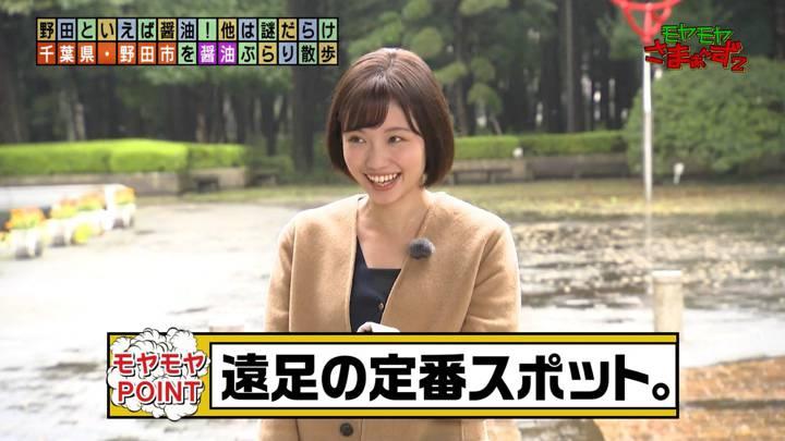 2020年10月25日田中瞳の画像04枚目