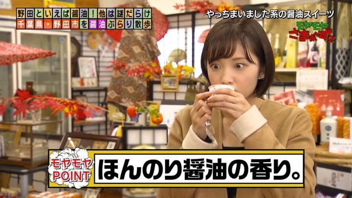 2020年10月25日田中瞳の画像07枚目