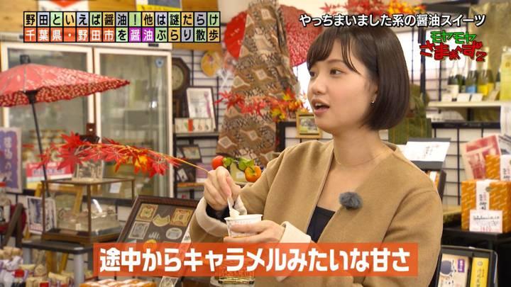 2020年10月25日田中瞳の画像08枚目