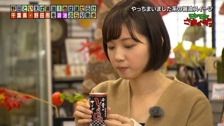 2020年10月25日田中瞳の画像09枚目