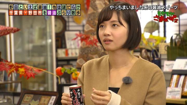 2020年10月25日田中瞳の画像10枚目
