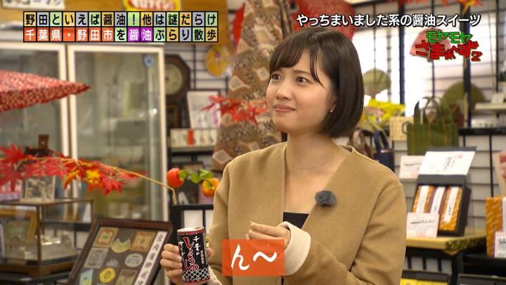 2020年10月25日田中瞳の画像11枚目