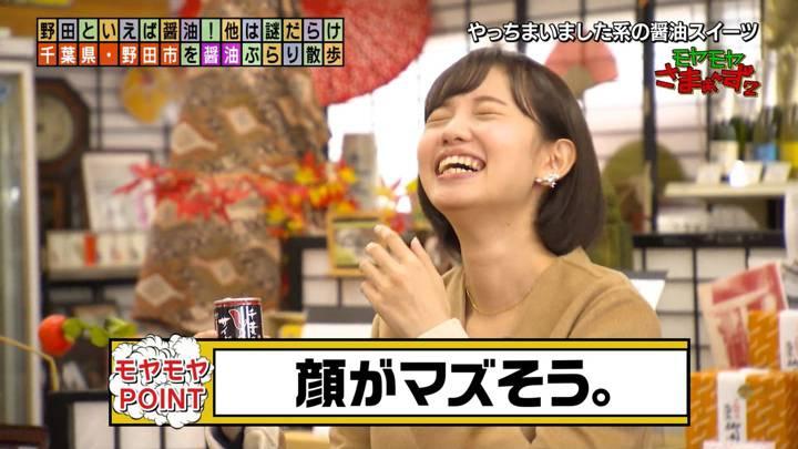 2020年10月25日田中瞳の画像12枚目