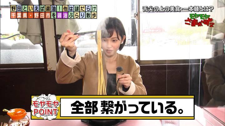 2020年10月25日田中瞳の画像14枚目