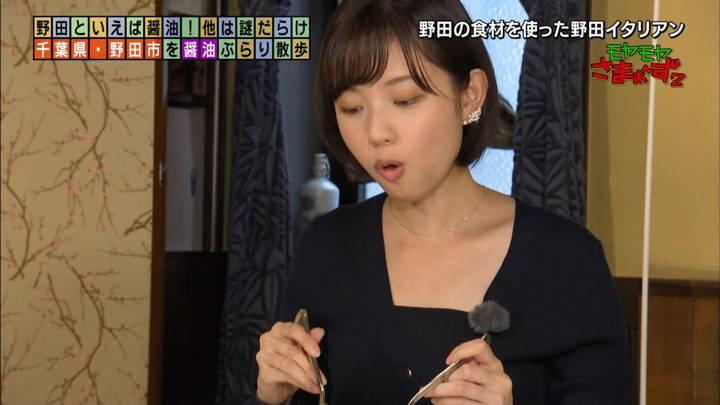 2020年10月25日田中瞳の画像22枚目