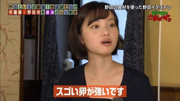 2020年10月25日田中瞳の画像23枚目