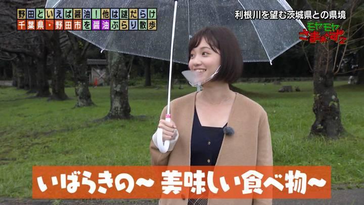 2020年10月25日田中瞳の画像26枚目