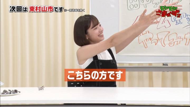 2020年10月25日田中瞳の画像31枚目