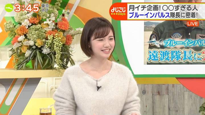 2020年10月27日田中瞳の画像03枚目