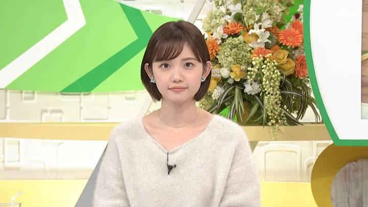 2020年10月27日田中瞳の画像14枚目