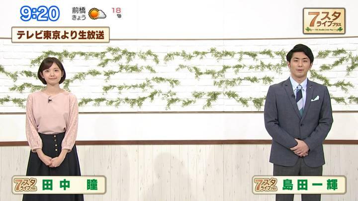 2020年10月30日田中瞳の画像01枚目