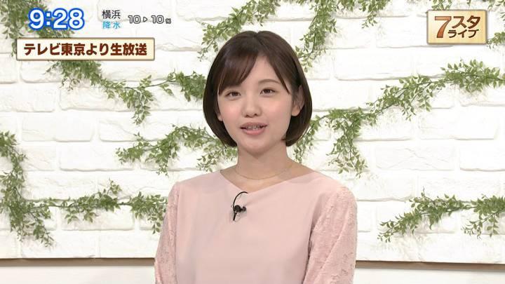 2020年10月30日田中瞳の画像04枚目