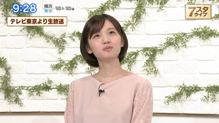 2020年10月30日田中瞳の画像05枚目