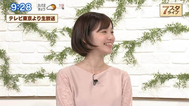 2020年10月30日田中瞳の画像07枚目