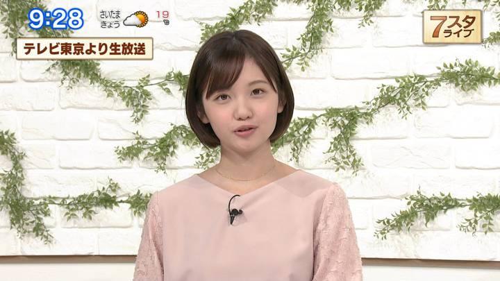 2020年10月30日田中瞳の画像08枚目
