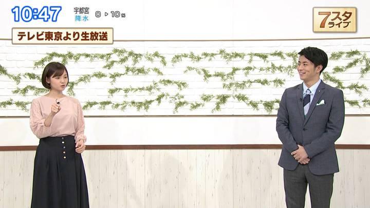 2020年10月30日田中瞳の画像09枚目