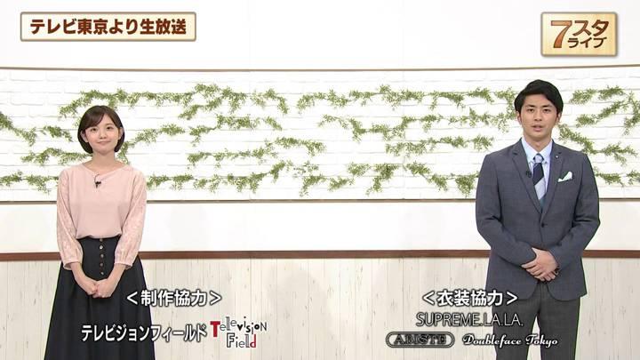 2020年10月30日田中瞳の画像10枚目