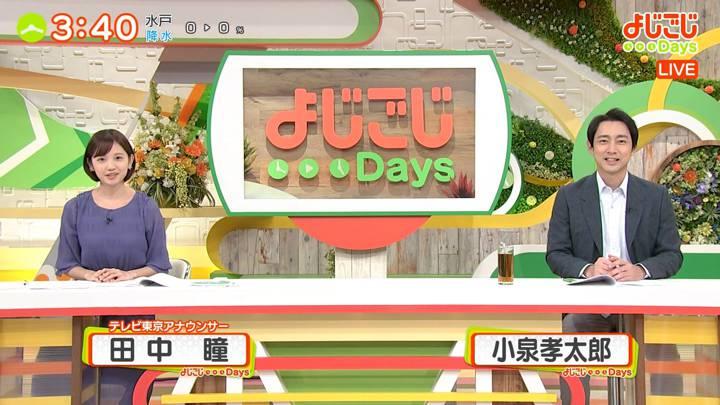 2020年10月30日田中瞳の画像11枚目