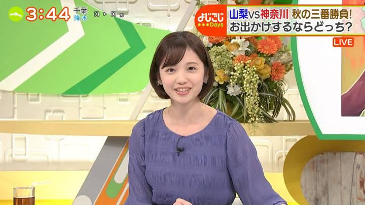 2020年10月30日田中瞳の画像14枚目