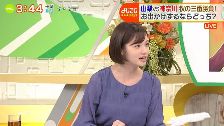 2020年10月30日田中瞳の画像15枚目