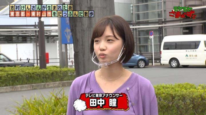 2020年11月01日田中瞳の画像01枚目