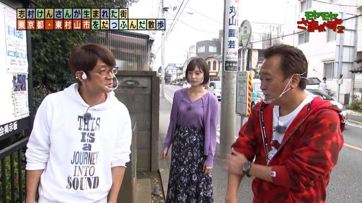 2020年11月01日田中瞳の画像06枚目