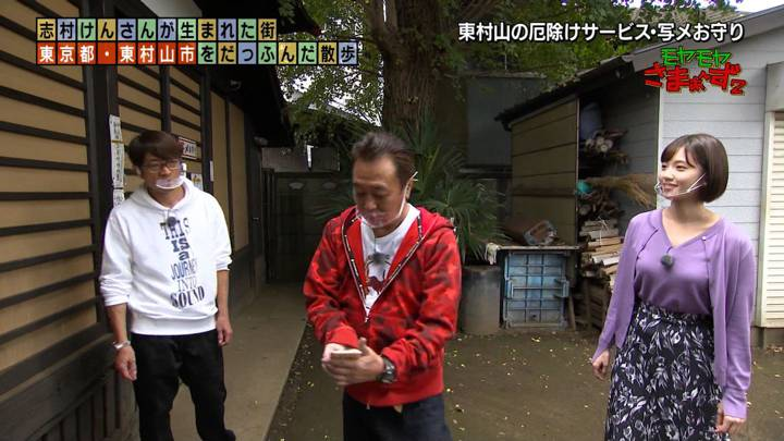 2020年11月01日田中瞳の画像07枚目