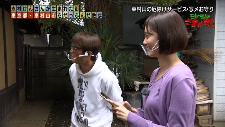 2020年11月01日田中瞳の画像08枚目