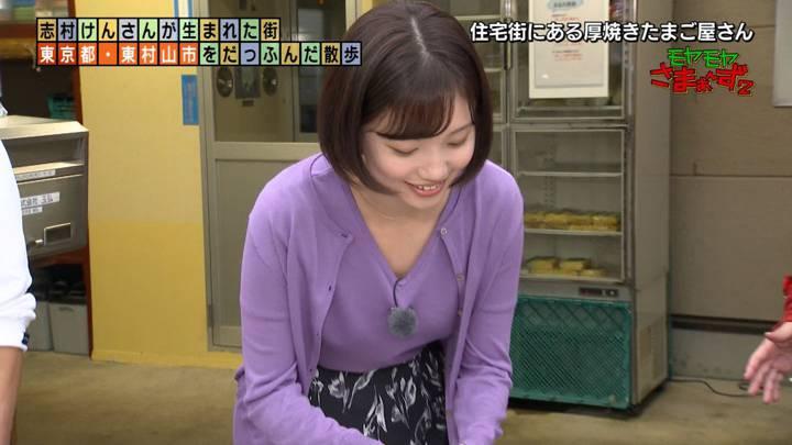 2020年11月01日田中瞳の画像10枚目