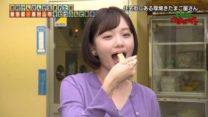 2020年11月01日田中瞳の画像12枚目