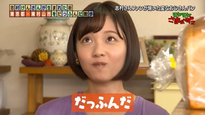2020年11月01日田中瞳の画像17枚目