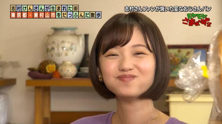 2020年11月01日田中瞳の画像18枚目