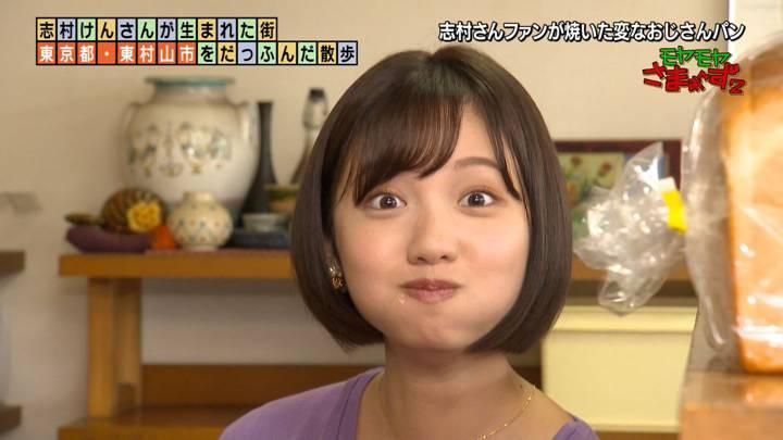 2020年11月01日田中瞳の画像22枚目