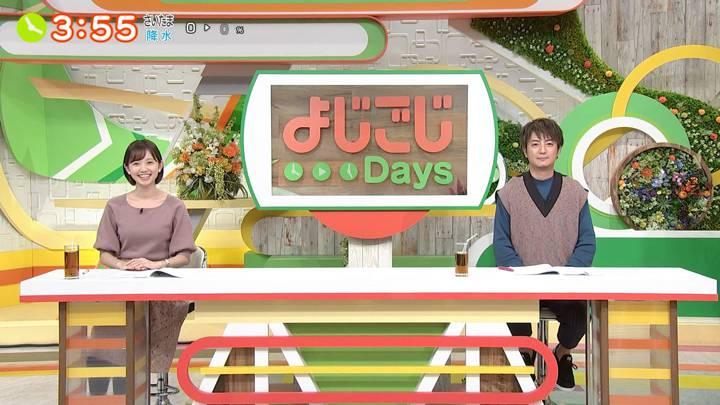 2020年11月03日田中瞳の画像01枚目