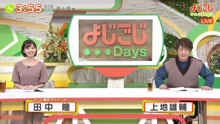 2020年11月03日田中瞳の画像03枚目
