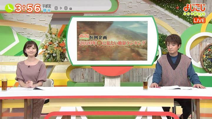 2020年11月03日田中瞳の画像04枚目