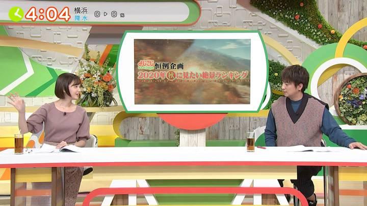 2020年11月03日田中瞳の画像05枚目