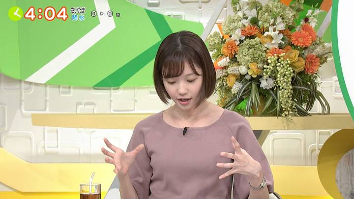 2020年11月03日田中瞳の画像06枚目