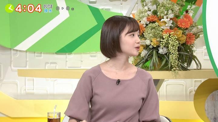 2020年11月03日田中瞳の画像07枚目