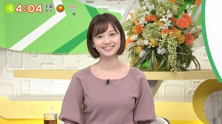 2020年11月03日田中瞳の画像10枚目