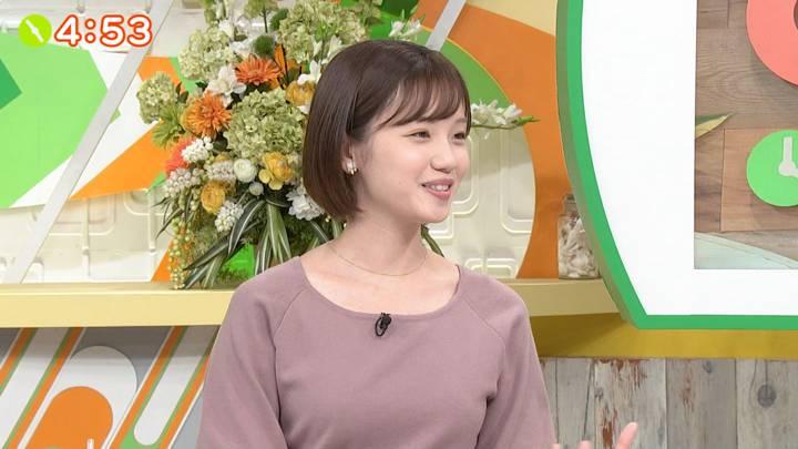 2020年11月03日田中瞳の画像17枚目